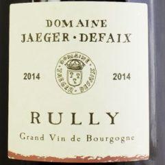Rully 2014 Domaine Jaeger Defaix
